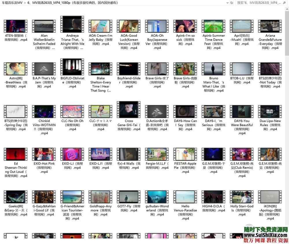 打包69G流行车载音乐1100曲和MV高清视频500个劲爆舞曲 第7张