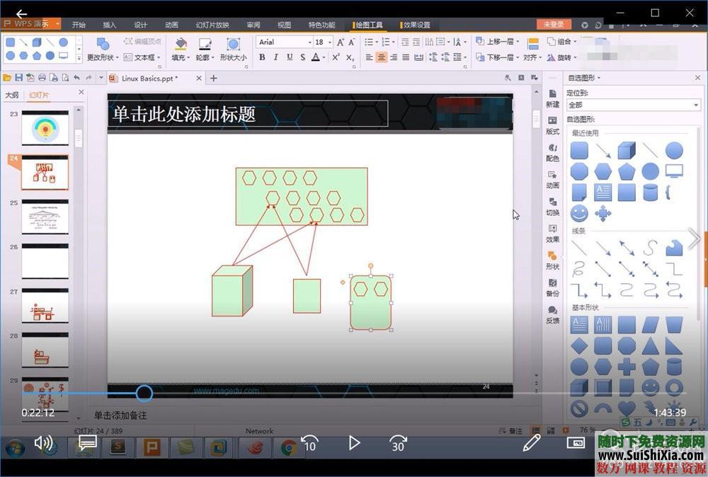 著名某大哥Linux运维以及云计算自动化集群入门到高手视频+大量PDF书籍 第3张