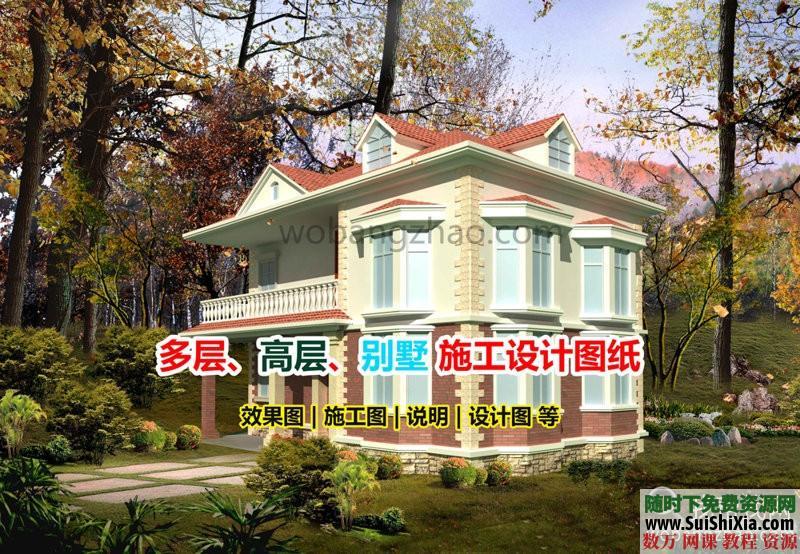 小区多层高层办公住宅别墅建筑图纸施工组织设计DWG平立面图工程计量 第1张