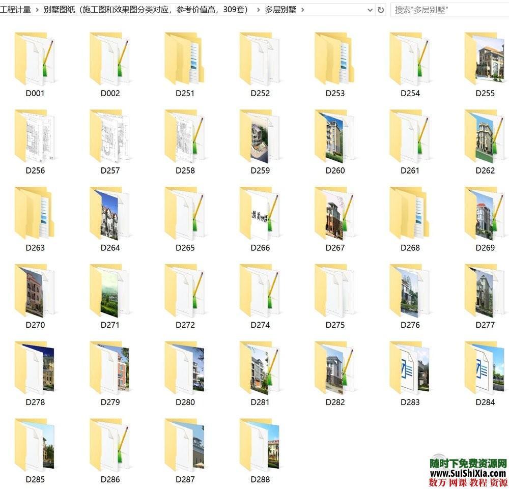 小区多层高层办公住宅别墅建筑图纸施工组织设计DWG平立面图工程计量 第11张