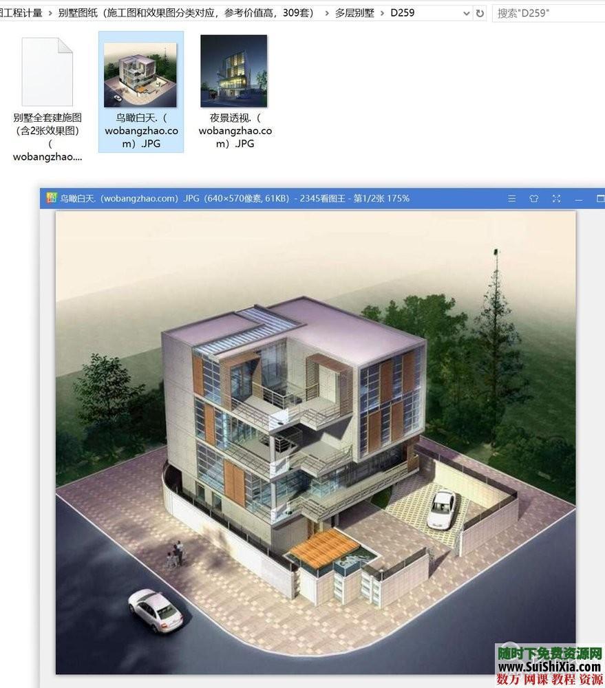 小区多层高层办公住宅别墅建筑图纸施工组织设计DWG平立面图工程计量 第12张