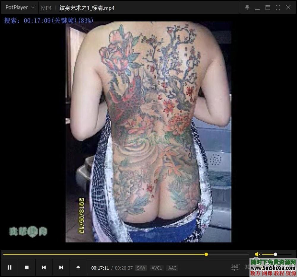纹身教程视频教学半永久刺青学习入门自学培训课程手稿图案大全 第10张