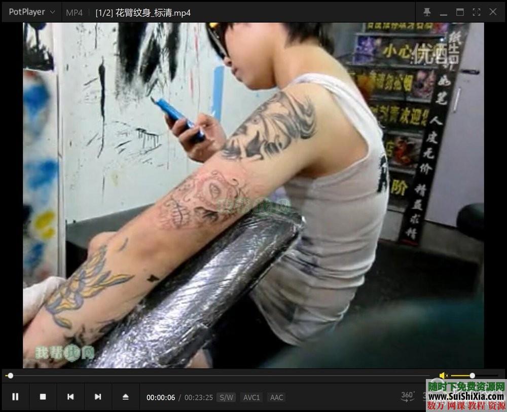 纹身教程视频教学半永久刺青学习入门自学培训课程手稿图案大全 第12张