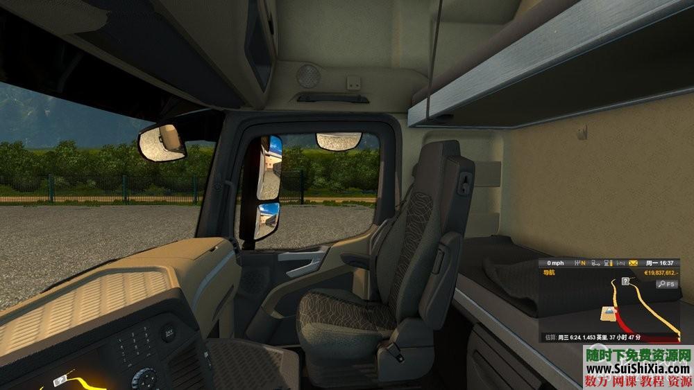 【CTS6 遨游中国23】无限制版,就是那个抖音上模拟开车长途驾驶游戏 第7张
