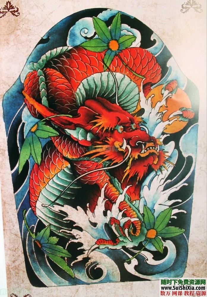 纹身教程视频教学半永久刺青学习入门自学培训课程手稿图案大全 第22张