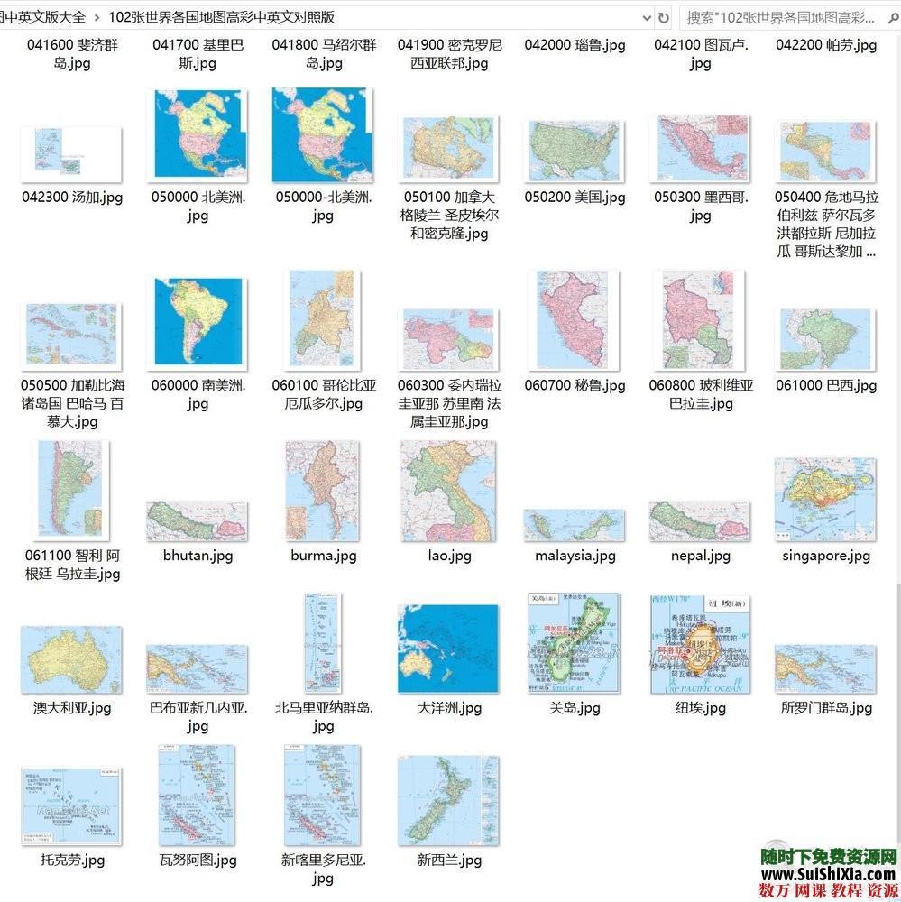 近300张世界各国各大洲高清地图中英文版大全 第5张