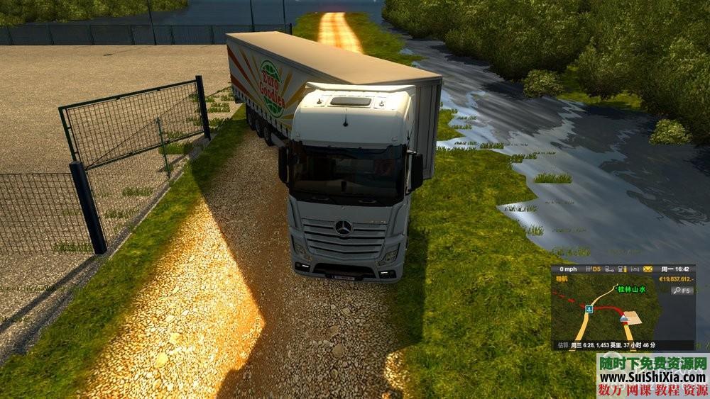 【CTS6 遨游中国23】无限制版,就是那个抖音上模拟开车长途驾驶游戏 第10张