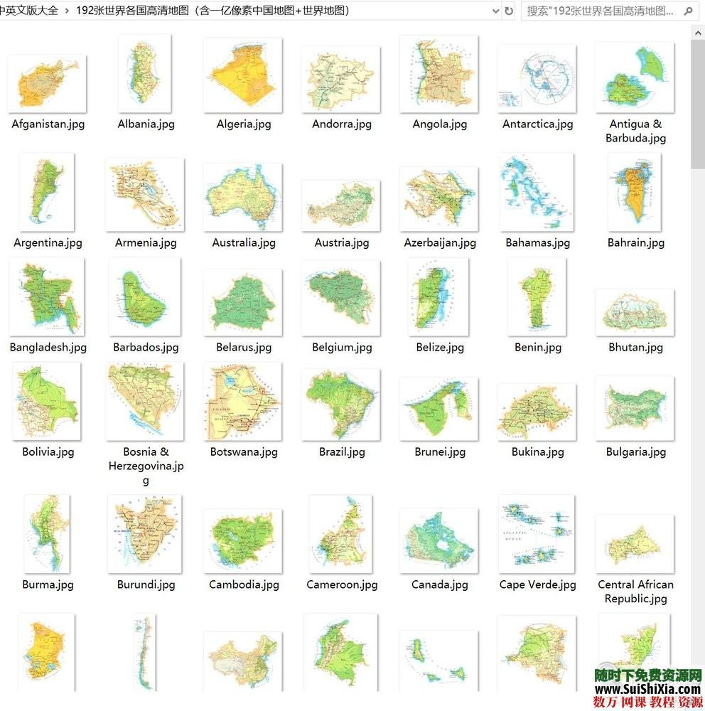 近300张世界各国各大洲高清地图中英文版大全 第6张