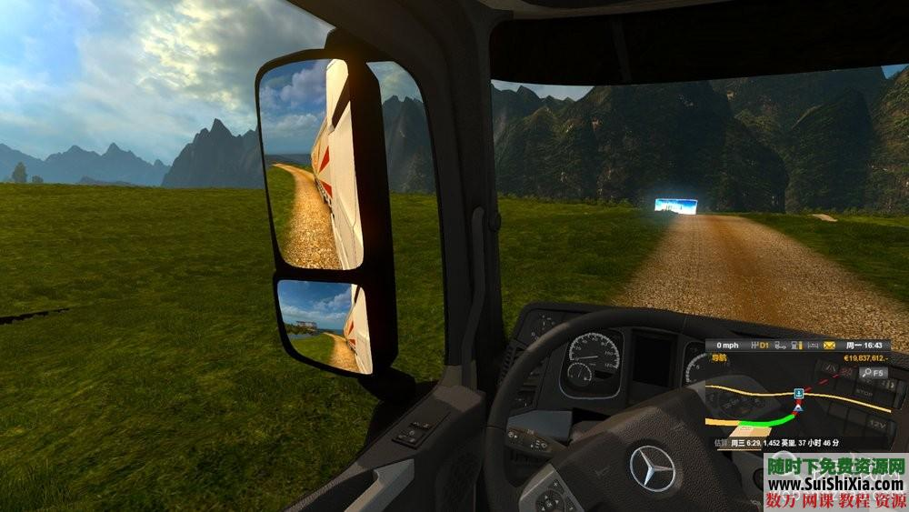 【CTS6 遨游中国23】无限制版,就是那个抖音上模拟开车长途驾驶游戏 第11张