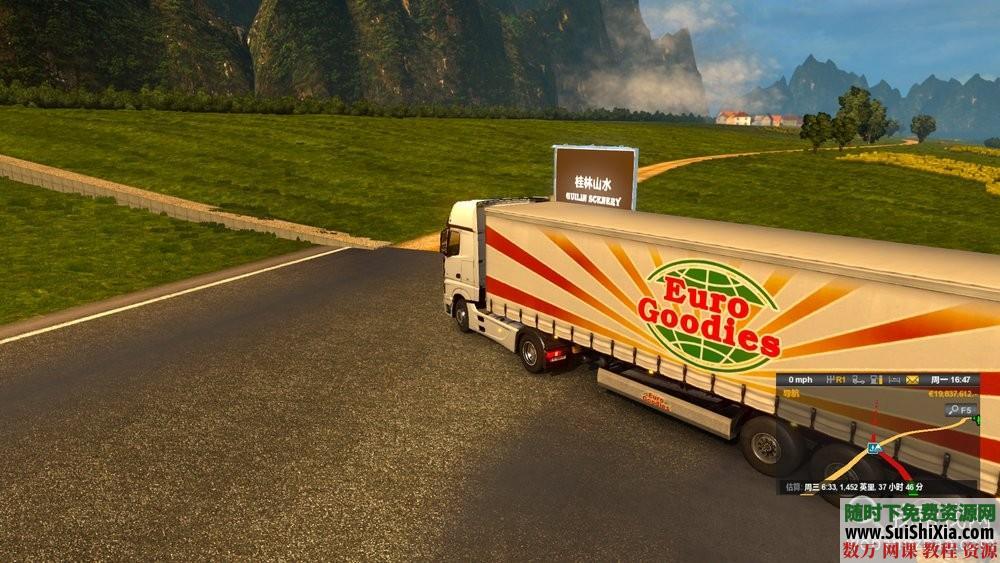 【CTS6 遨游中国23】无限制版,就是那个抖音上模拟开车长途驾驶游戏 第12张