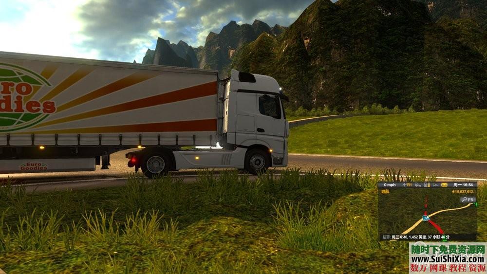 【CTS6 遨游中国23】无限制版,就是那个抖音上模拟开车长途驾驶游戏 第13张