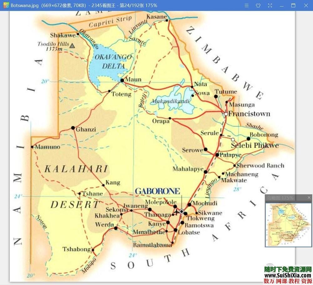 近300张世界各国各大洲高清地图中英文版大全 第9张