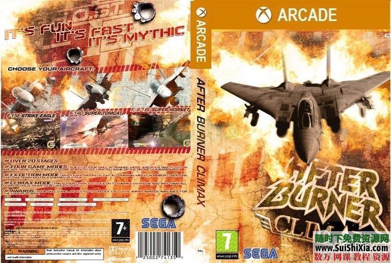 珍藏级!XBOX360XBLA经典游戏合集(300款)打包含多人中文同屏分屏 第21张