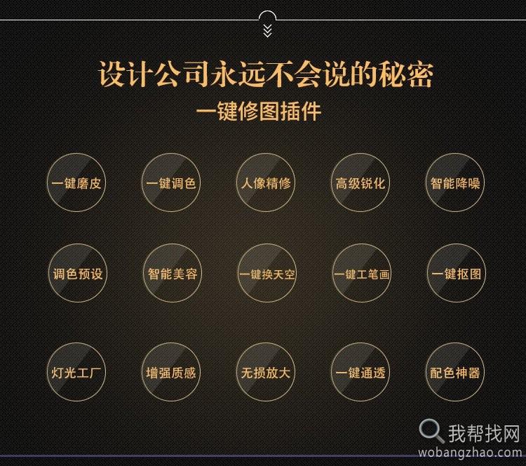 带安装教程必备20款PS插件Potoshop滤镜合集有WIN和MAC版本 第5张