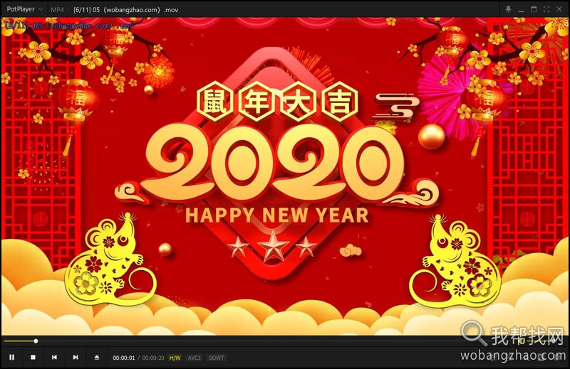 2020年鼠年日历台历元素PSD、JPG、PPT、视频、剪纸、海报模板素材大全 第27张