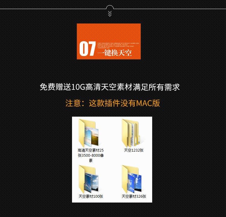 带安装教程必备20款PS插件Potoshop滤镜合集有WIN和MAC版本 第26张
