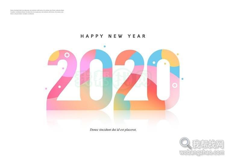 2020年鼠年日历台历元素PSD、JPG、PPT、视频、剪纸、海报模板素材大全 第36张
