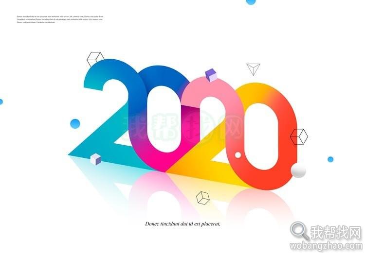 2020年鼠年日历台历元素PSD、JPG、PPT、视频、剪纸、海报模板素材大全 第37张