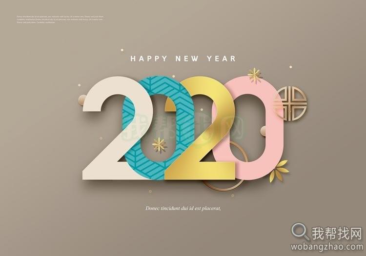 2020年鼠年日历台历元素PSD、JPG、PPT、视频、剪纸、海报模板素材大全 第38张