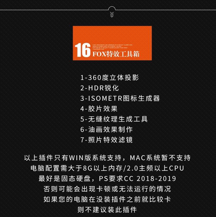 带安装教程必备20款PS插件Potoshop滤镜合集有WIN和MAC版本 第51张