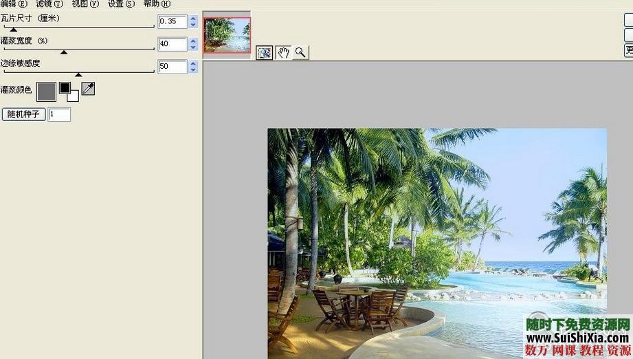 Photoshop CS6常用8大滤镜中文合集 第1张