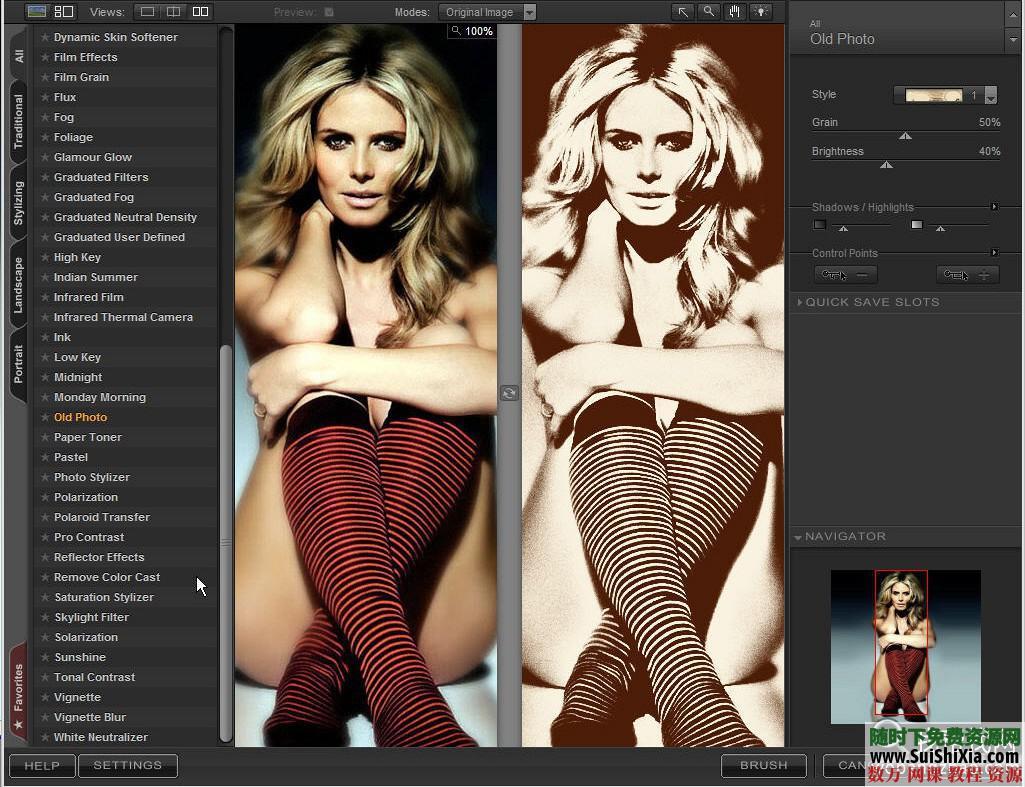 Photoshop CS6常用8大滤镜中文合集 第2张