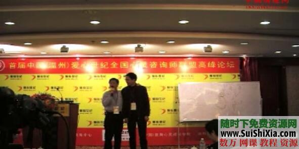 价值万元的中国知名催眠师曹子策国际NGH催眠师视频课程下载 催眠 第3张