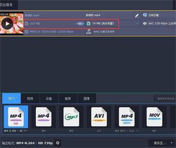 一款支持显卡GPU的视频格式转换工具转码软件,速度快提升400%