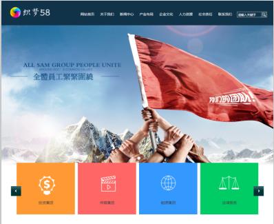 大气蓝色集团企业集团公司网站dedecms模板