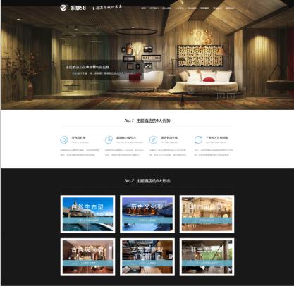 HTML5响应式自适应酒店设计室内装饰公司网站织梦模板(带筛选)