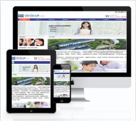 响应式电子科技产品公司网站织梦模板(自适应移动设备)
