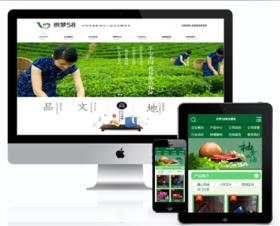 dedecms绿色茶叶网站织梦模板(带手机站)