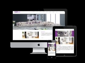 HTML5响应式自适应产品展示网站织梦模板(中英双语版)
