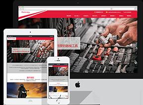 dedecms响应式大气高端汽车制造公司织梦整站网站模板(自适应)