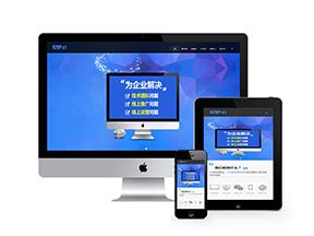 dedecms響應式高端網絡公司/設計工作室企業織夢模板(自適應手機)