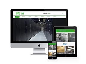 环保科技机械设备电子产品公司企业网站织梦模板(dedecms带手机端)