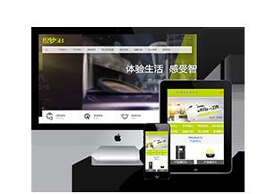 绿色环保科技营销通用企业网站织梦模板(带手机端)