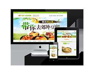 响应式麻辣鸡食品类企业织梦dedecms自适应模板