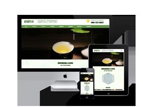 响应式茶叶代理通用企业织梦dedecms模板(自适应手机)
