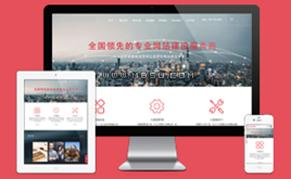 响应式大数据金融类企业网站织梦模板(自适应手机端)