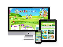 艺术幼儿园类网站织梦模板(带手机端)