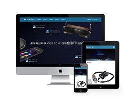 响应式科技产品传感器类网站织梦模板(自适应手机端)