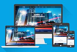 响应式HTML5高端电子机械企业织梦模板(自适应手机端)