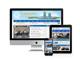 蓝色单位部门类网站织梦模板(带手机端)