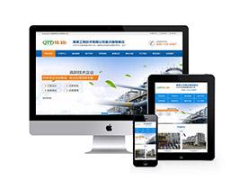 營銷型焦油環保設備類網站織夢模板(帶手機端)