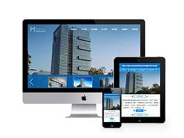 建筑工程企业集团类网站织梦模板(带手机端)