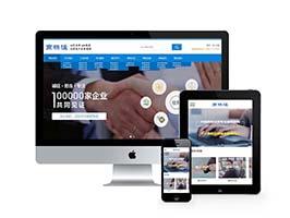 会计公司注册律师公证网站织梦模板(带手机端)