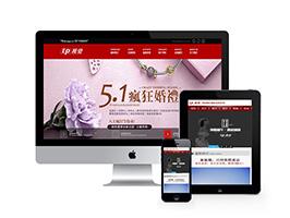 婚纱摄影类网站织梦模板(带手机端)