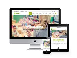 移民网站建设|出国留学移民网站源码|留学培训网站模板