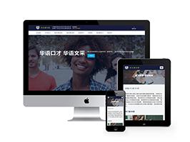 训练营网站建设|夏令营网站源码|青少年户外运动网站模板